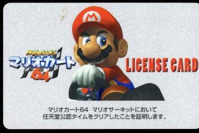 [ゲシ]任天堂/N64/非売品:マリオカート64 ライセンスカード