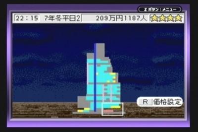 [ゲプ]任天堂/ビバリウム/GBA:The Tower SP:プレイ記 第十四夜