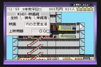 [ゲプ]任天堂/ビバリウム/GBA:The Tower SP:プレイ記 第十五夜