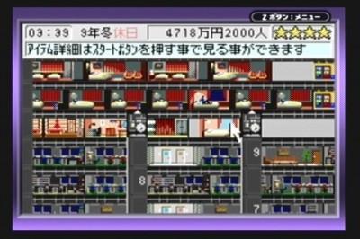 [ゲプ]任天堂/ビバリウム/GBA:The Tower SP:プレイ記 第十七夜(最終回)