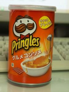 {食}日本ケロッグ プリングルス グルメコンソメ味