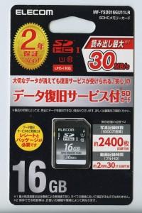 [メ]ELECOM/SDHCカード/MF-YSD016GU11LR/16GB
