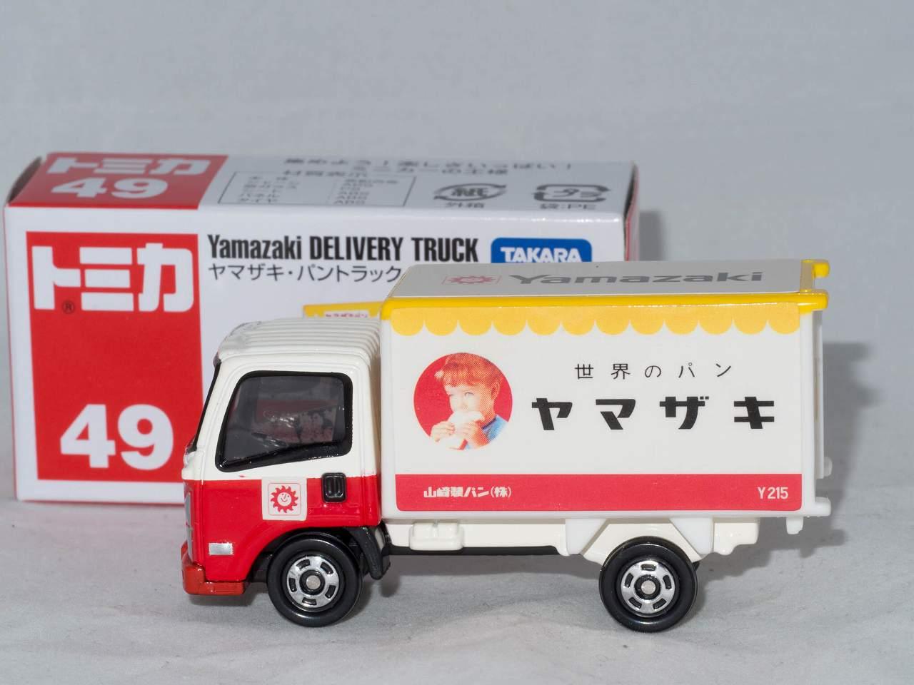 [模型]タカラトミー/トミカ No.49 ヤマザキ・パントラック/ミニカー          タカラトミートミカNo.49 ヤマザキ・パントラックミニカー
